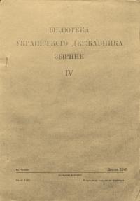 book-19542