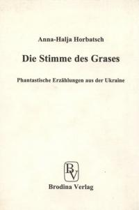 book-19548