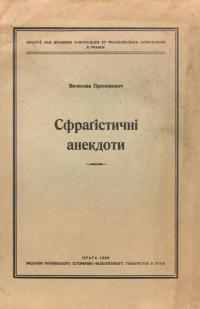 book-19549
