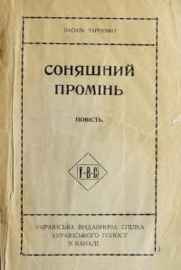 book-19553