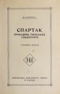 book-19555