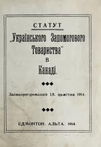 book-19556