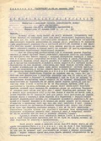 book-19558