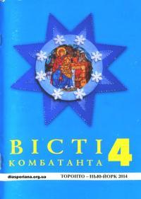 book-19561