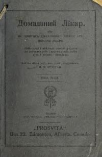 book-19575