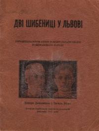 book-19576