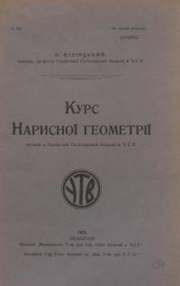 book-19577
