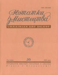 book-19592