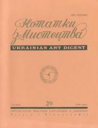 book-19593