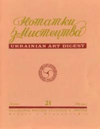book-19595