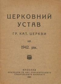book-19618