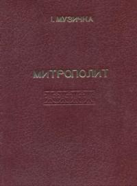 book-19621