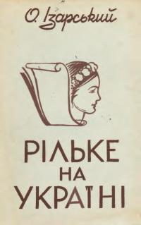 book-19622