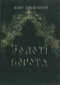 book-19623