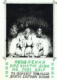 book-19628