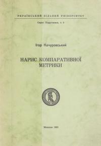 book-1963