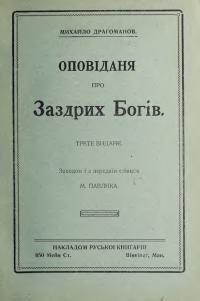 book-19632