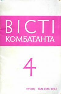 book-19640