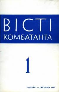 book-19643