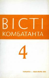 book-19645