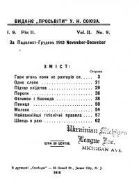 book-19646