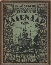 book-19647