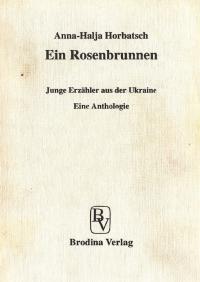 book-19651