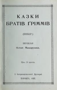 book-19656