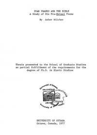 book-19675