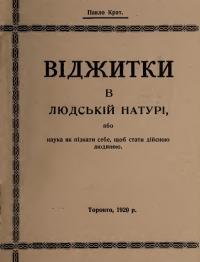 book-19685