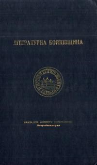 book-19687