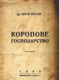 book-19689