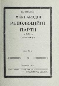 book-19697