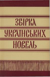 book-1970
