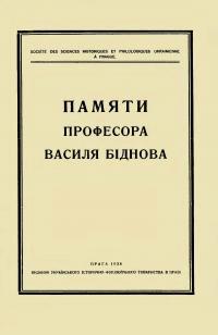 book-19707
