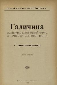 book-19710