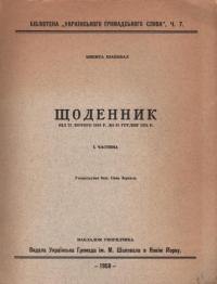 book-19711