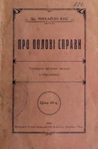 book-19725