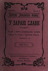 book-19729
