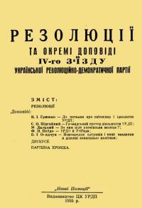 book-1973