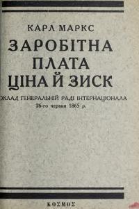 book-19730