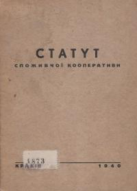 book-19732