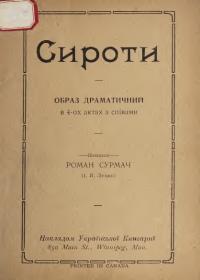 book-19734