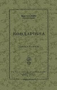 book-19735