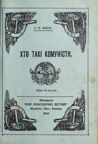 book-19737