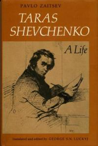 book-19743