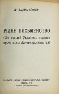 book-19747