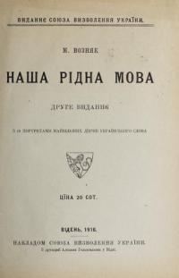 book-19748