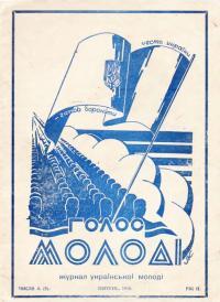 book-19751