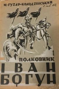 book-19753